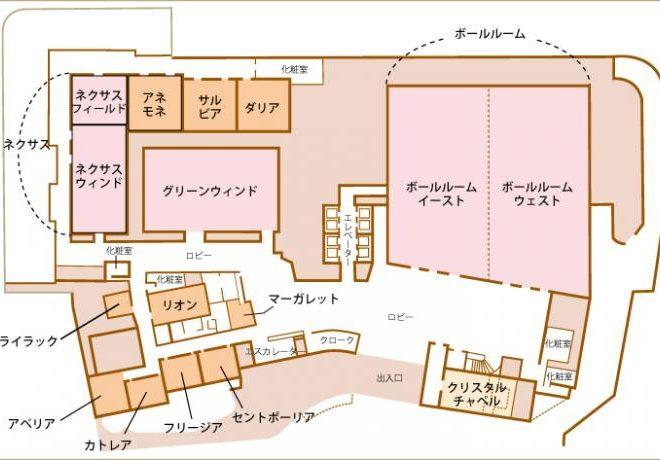 ガーデンシティ品川(旧パシフィックホテル)宴会場 平面図