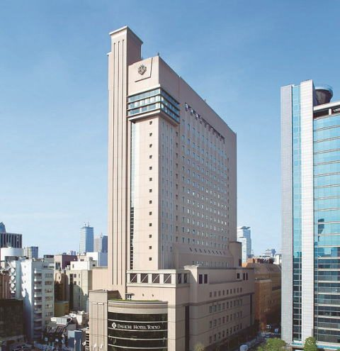 第一ホテル東京 外観写真