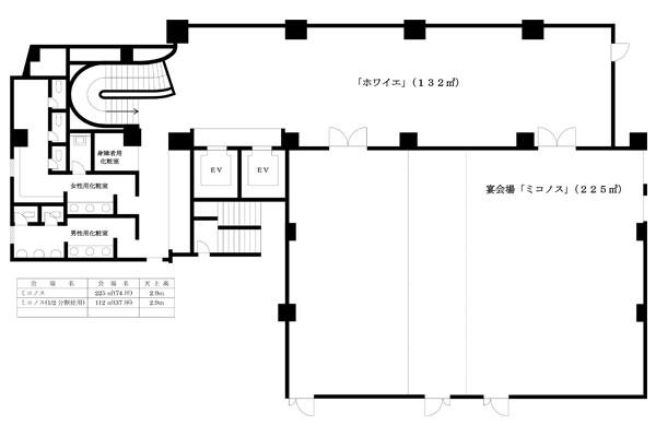 ホテルサンルートソプラ神戸 フロアマップ