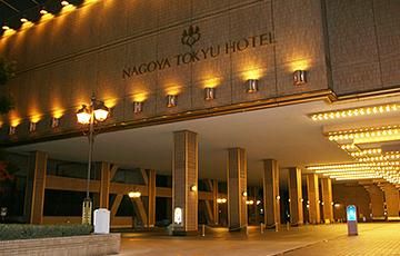 名古屋東急ホテル 外観