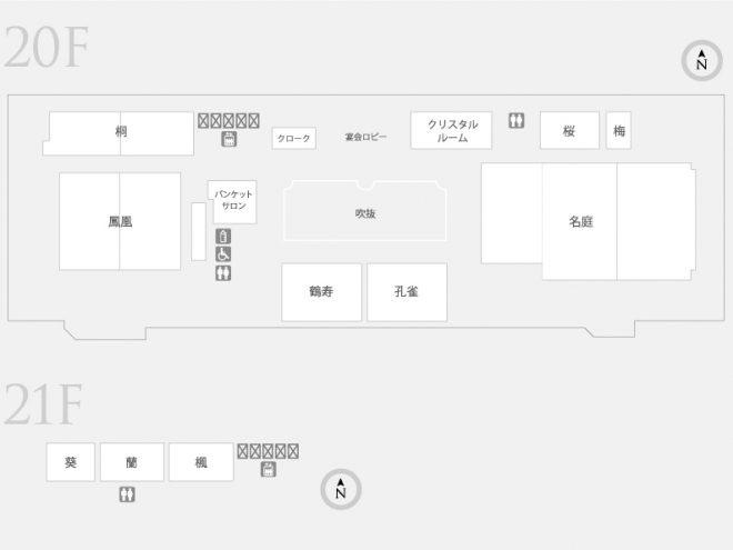 ホテルグランヴィア大阪 宴会場フロアマップ