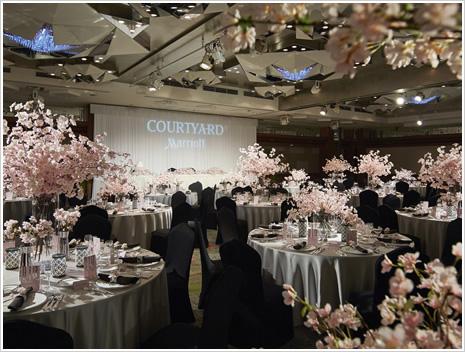 コートヤード・マリオット銀座東武ホテル 大宴会場 桜