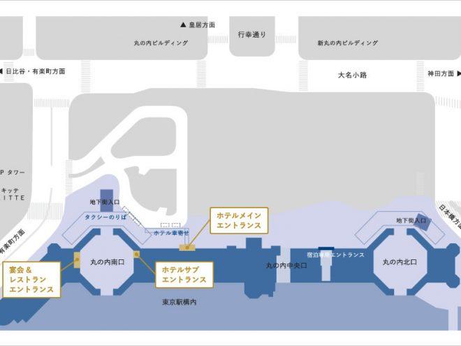 東京ステーションホテル エントランス案内