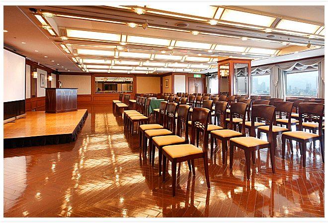 中野サンプラザホテル 中宴会場スカイルーム