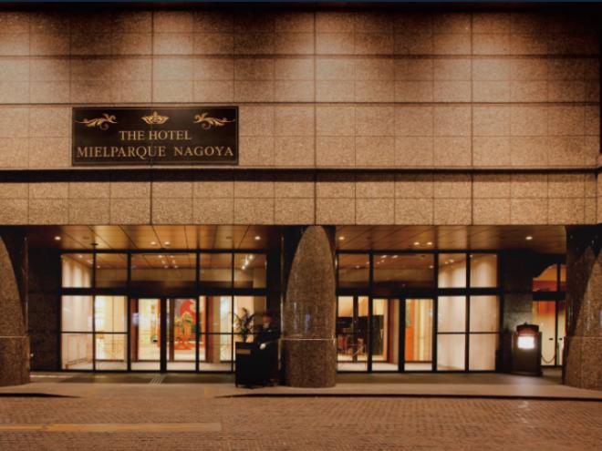 ホテルメルパルク名古屋 外観 入口