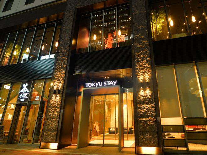 The Stay Gold GINZA(ステイゴールド銀座)