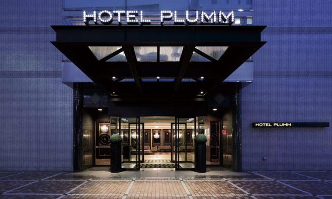 ホテルプラム