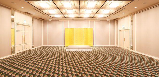 ホテルグランヴィア大阪 宴会場 孔雀