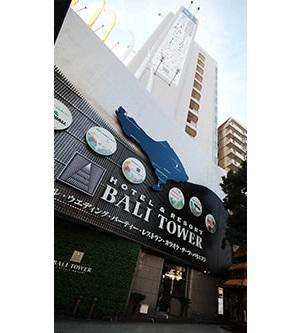 ホテル バリタワー大阪天王寺