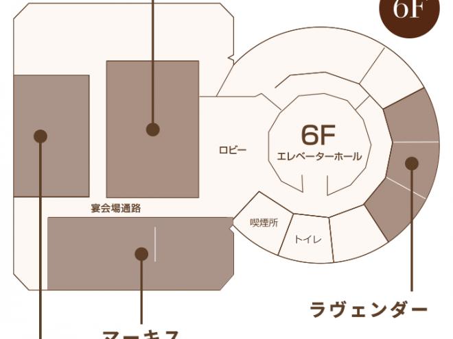 大阪第一ホテル フロアマップ