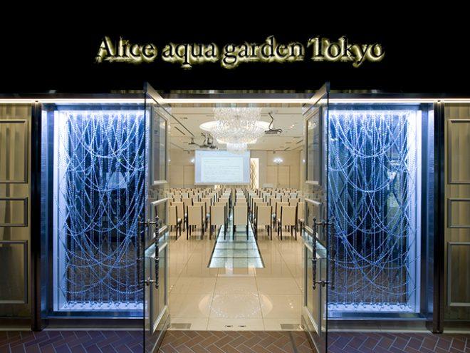 アリスアクアガーデン銀座会場入口